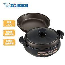 【ZOJIRUSHI 象印】鴛鴦鐵板萬用鍋(EP-PVF20)