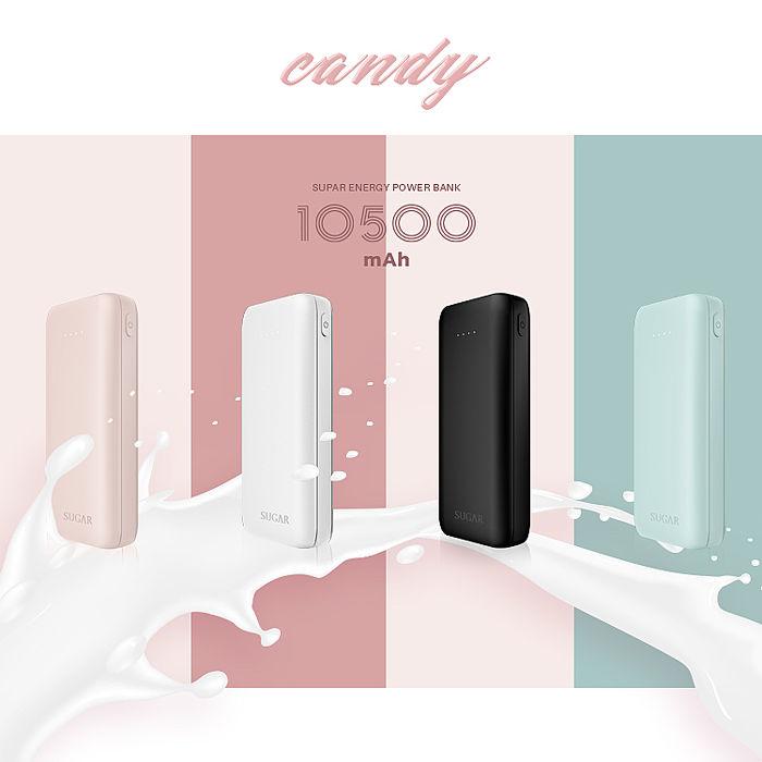 台灣糖果 CANDY雙輸出行動電源 (10500毫安)