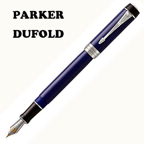 派克 PARKER 世紀經典青黛藍鋼筆*可免費刻字