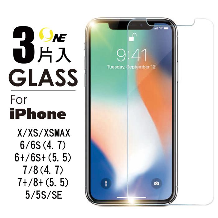 3入組 iPhone系列《O-ONE》極度滑順鋼化玻璃保護貼