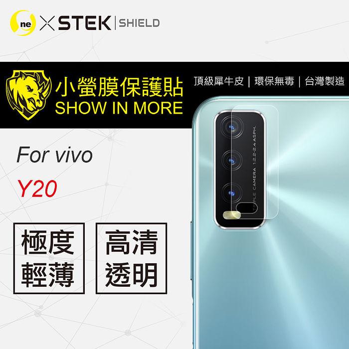 『小螢膜』VIVO Y20/Y20S 鏡頭貼 全膠保護貼 (一組兩入)