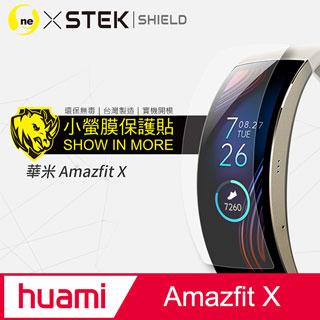 『小螢膜』華米Amazfit X 手錶 (一組兩入) 滿版全膠螢幕保護貼超跑包膜頂級原料犀牛皮