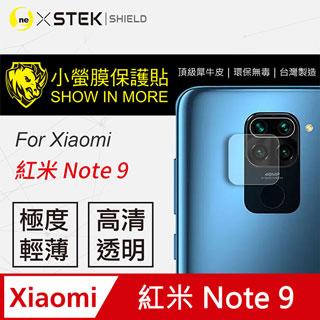 O-ONE 2入小螢膜 小米 Redmi Note9 鏡頭貼 全膠保護貼 (一組兩入)