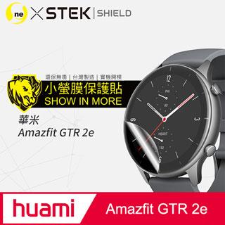 『小螢膜』華米Amazfit GTR 2e 手錶保護貼 (一組兩入) 滿版全膠螢幕保護貼超跑包膜頂級原料犀牛皮