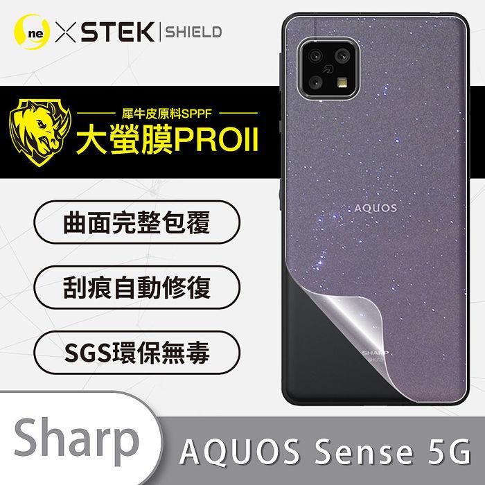 Sharp Sense 5G 大螢膜PRO-   背蓋保護貼 閃耀鑽面 亮面 霧面 犀牛皮曲面修復抗衝擊保護膜