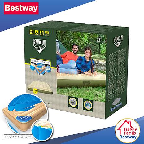 【Bestway原廠】(寬137cm) 戶外野營蜂窩立柱加厚防水雙人充氣床墊/氣墊床/露營床墊/戶外野營睡墊/居家睡墊(69022)
