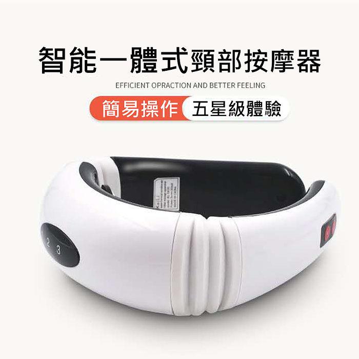 QMI專業真人手感頸部按摩器