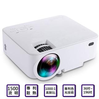 QHL 酷奇 200吋高流明家用微型投影機 T20