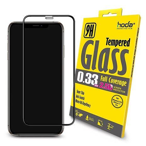 【hoda】iPhone 11 / XR 6.1吋 2.5D隱形滿版 0.33mm 高透光玻璃保護貼