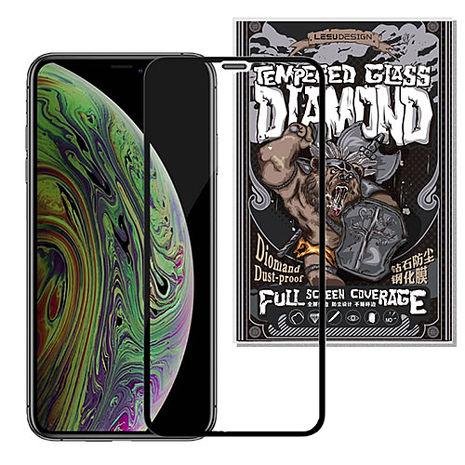 蘋果 Apple iPhone 11 /11PRO/11PRO MAX  全屏鋼化膜 保護貼 玻璃貼
