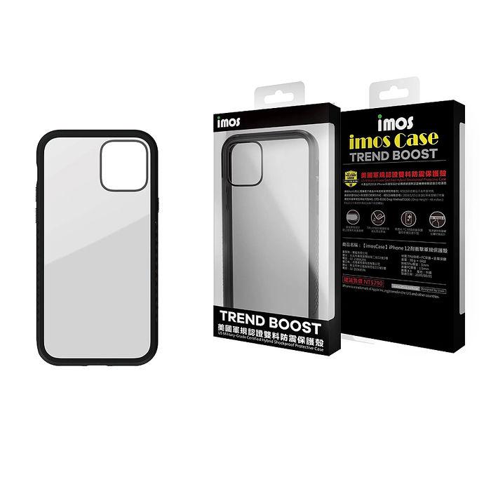 IMOS iPhone12 I12 系列 美國軍規認證雙料防震保護殼-潮流黑