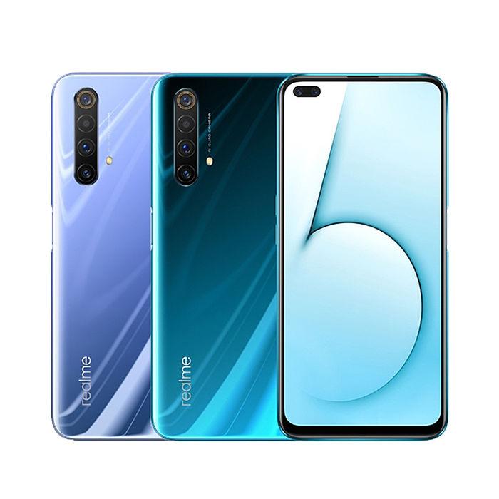 Realme X50 6G/128G 6.57吋 雙卡八核5G智慧手機▼【1111特殺】