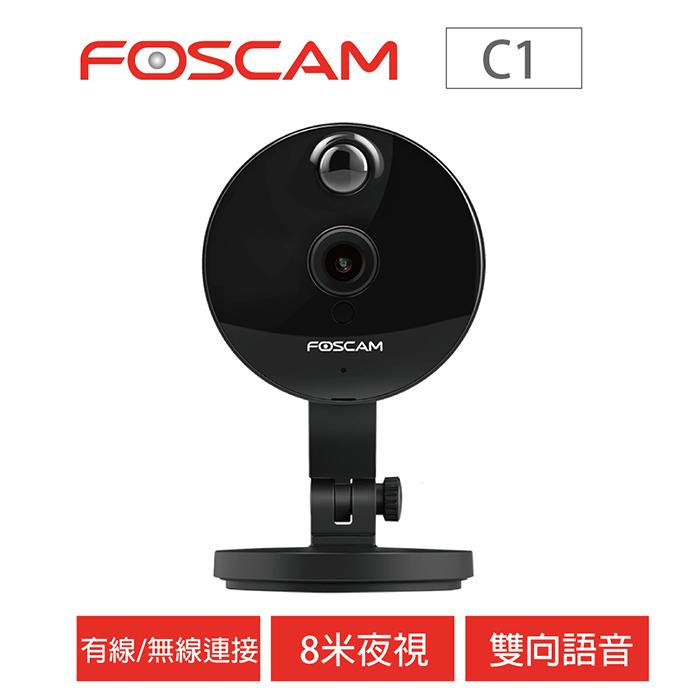 FOSCAM C1 HD PIR 夜視 支援有線/無線網路攝影機