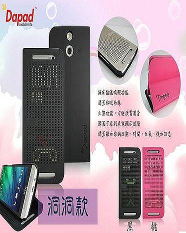 for dapad  HTC Desire 626 ( 5 吋 ) -  智能( 洞洞套 )- 桃色
