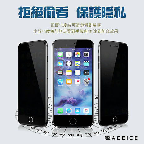 ACEICE  for  App iPhone 11 Pro Max  /  iPhone Xs Max ( 6.5 )    ( 防窺 ) 滿版玻璃保護貼-黑色