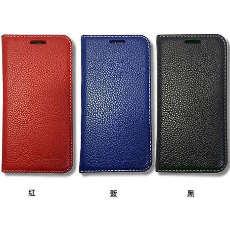APP IPHONE 8 PLUS / APP IPHONE 7 PLUS ( 5.5 吋 )     新時尚 - ( 真皮 ) 隱藏磁扣 - 側翻皮套