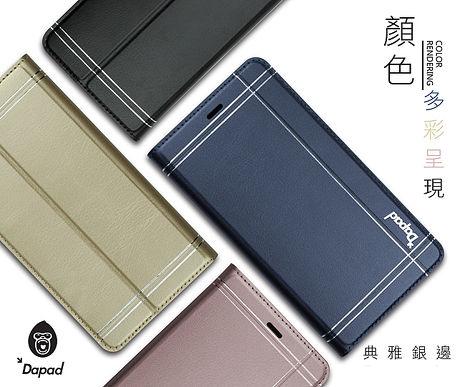 Dapad  for   SONY Xperia XZ Premium  G8142 ( 5.5 吋 )     典雅銀邊-( 隱扣 )側掀皮套