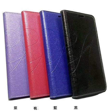 for OPPO R15 ( CPH1835 ) 6.28吋   水漾款-( 隱藏磁扣 ) 側掀皮套