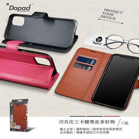 Dapad   Vivo Y20 / Y20s ( 6.51吋 )     仿真皮( 三卡腰帶 )側掀皮套