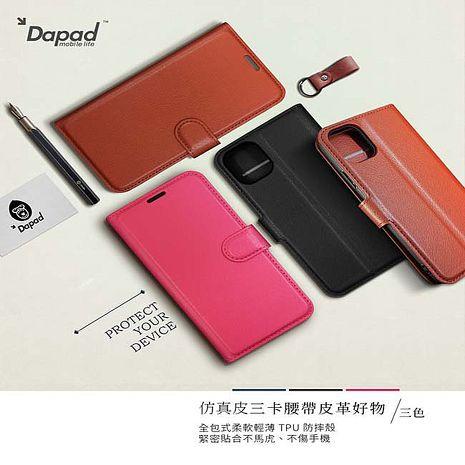 Dapad   ASUS ZenFone Max Pro M2 ZB631KL ( X01BD ) 6.3吋     仿真皮( 三卡腰帶 )側掀皮套