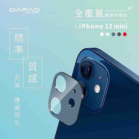 Dapad   Apple iPhone 12 mini ( 5.4 吋 )    全覆玻璃鏡頭貼  ( 鏡頭保護貼 )-滿版玻璃-雙眼