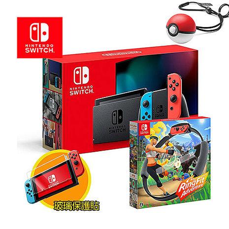 任天堂Switch主機(電量加強版)+健身環大冒險+精靈球Plus《贈:玻璃保護貼+精靈球充電座+水晶殼》