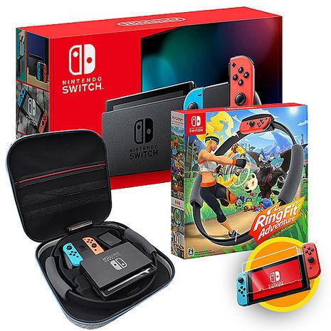 任天堂Switch主機(電量加強版)+健身環大冒險+健身環專用豪華收納包《贈:玻璃保護貼+手把果凍套含類比組》