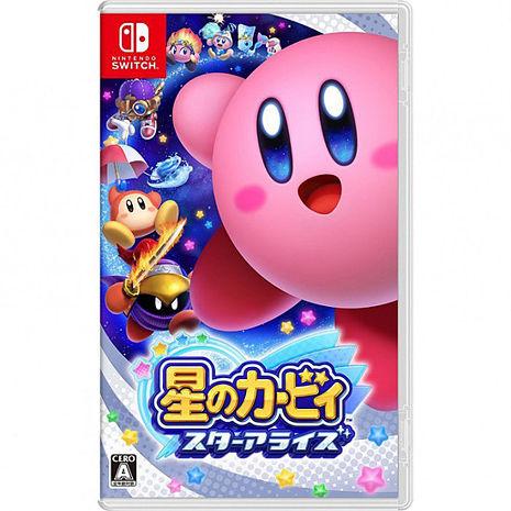 任天堂Switch 星之卡比 新星同盟 (中文版)