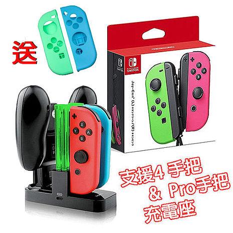 【任天堂】Switch Joy-Con左右控制器-綠色&粉紅+充電座組《贈手把果凍套》