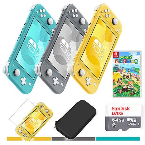 任天堂 Switch Lite 港版主機+集合啦!動物森友會+64G記憶卡《主機收納包+遊戲卡帶盒+玻璃保護貼》