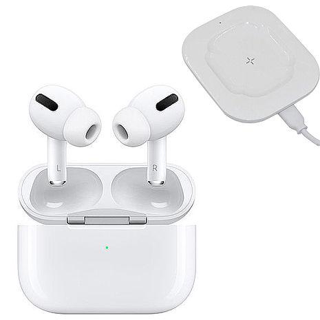 Apple AirPods Pro 耳機《送:無線充電盤》