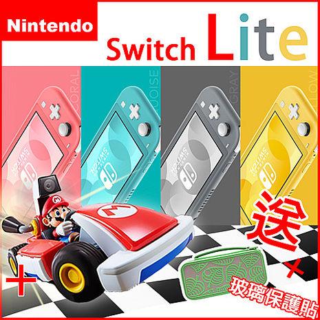 任天堂 Switch Lite 主機+瑪利歐賽車實況:家庭賽車場《主機收納包+遊戲卡帶盒+玻璃保護貼》