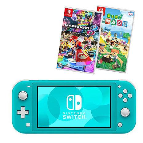 Switch Lite(藍綠)+ 集合啦!動物森友會or瑪利歐賽車 8 豪華版《遊戲2選X1》