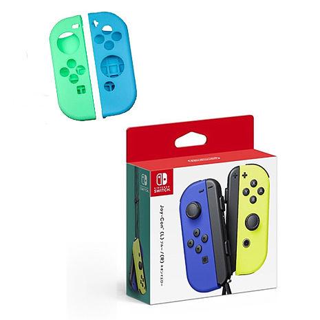 Switch Joy-Con左右控制器《左藍右黃》贈:果凍套含類比組