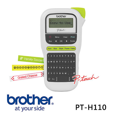 Brother PT-H110 手持式標籤機