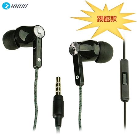 心靈治療系 ZBAND-520 踢館耳機
