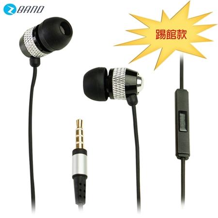 心靈治療系 LE-HF1 踢館耳機