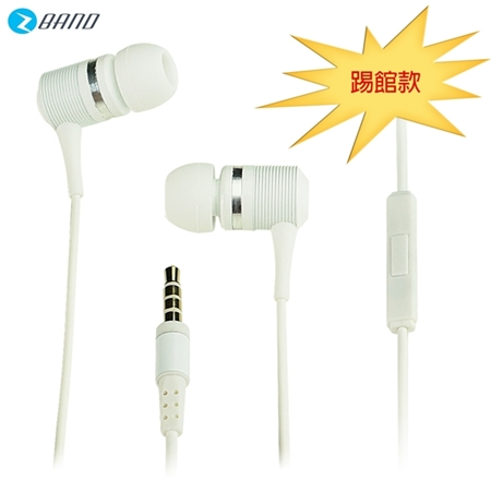 心靈治療系 LE-3 踢館耳機