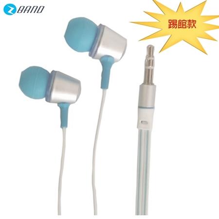 心靈治療系 AL124 踢館耳機