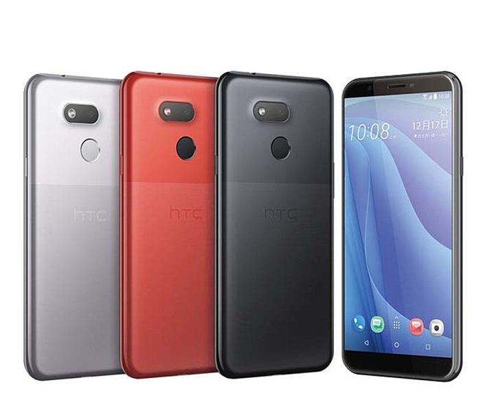 HTC Desire 12s 3G/32G 5.7吋智慧機【原廠未拆出清品】