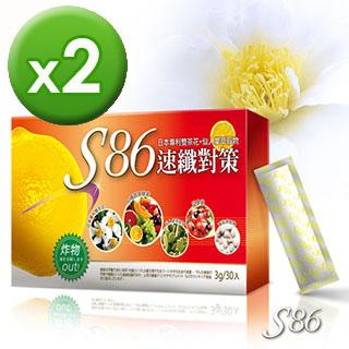S86速纖對策-甲殼素配方檸檬型適用二入組-戶外.婦幼.食品保健-myfone購物