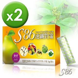 S86速纖對策-白腎豆配方西洋梨適用2盒組(30包/盒)-戶外.婦幼.食品保健-myfone購物