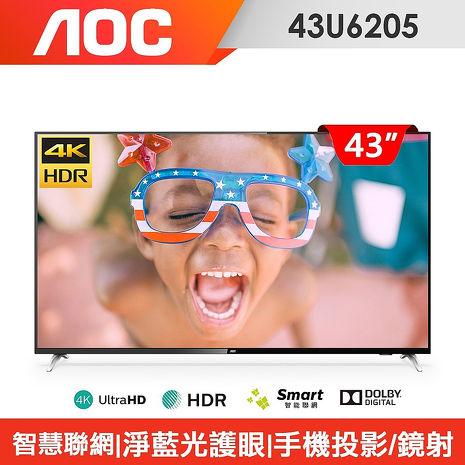 美國AOC 43吋4K HDR聯網液晶顯示器+視訊盒43U6205