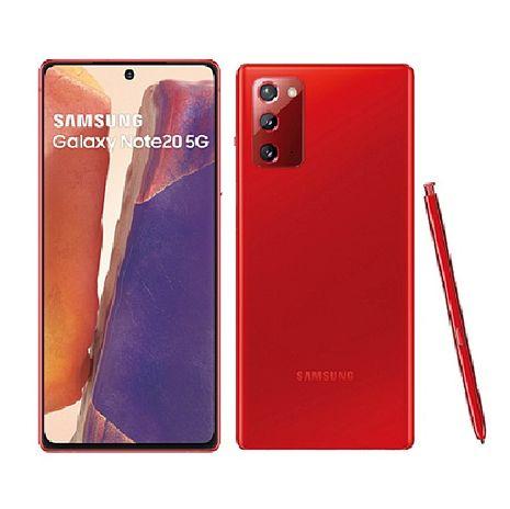 samsung Galaxy Note20 5G版 8G/256G 6.7吋智慧型手機(公司貨)
