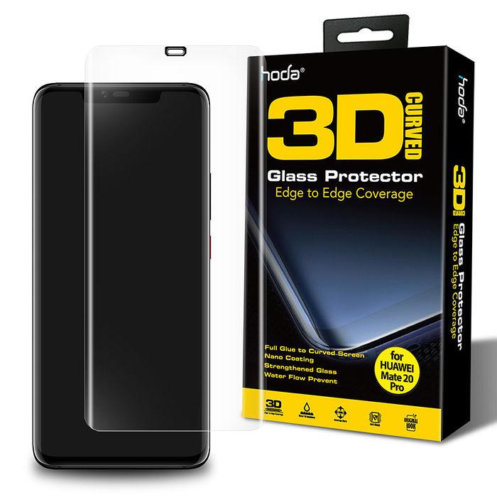 【hoda】  華為 HUAWEI Mate 20 Pro 3D防爆9H鋼化玻璃保護貼(uv膠全貼合滿版)