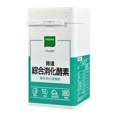 【薇達WEDAR】綜合消化酵素(180顆/瓶)
