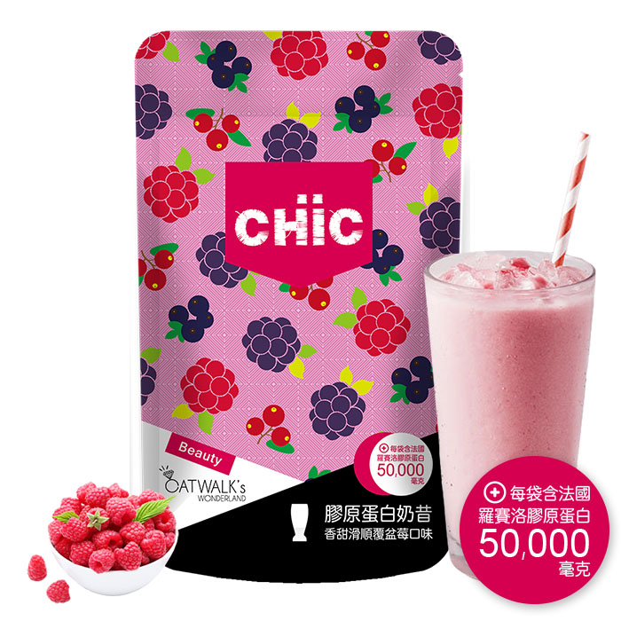 【CHiC】膠原蛋白奶昔(覆盆莓口味/200g)