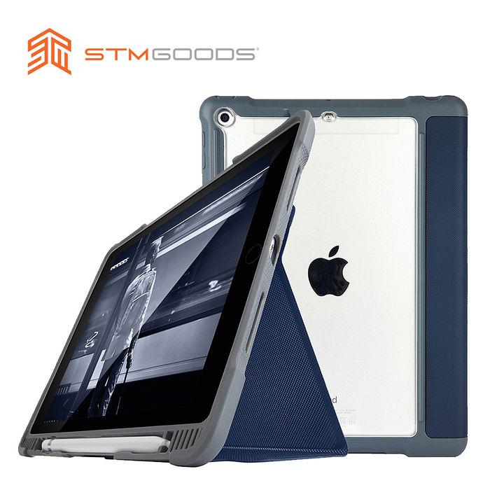 【STM】Dux Plus 系列 iPad 9.7吋 (2018)專用 軍規防摔保護殼 可收納Apple Pencil  (深藍)