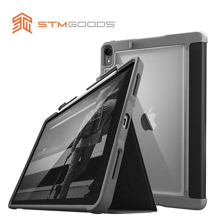 【STM】Dux Plus 系列 iPad Pro 12.9吋 (2018)專用 軍規防摔保護殼 可收納Apple Pencil  (黑)