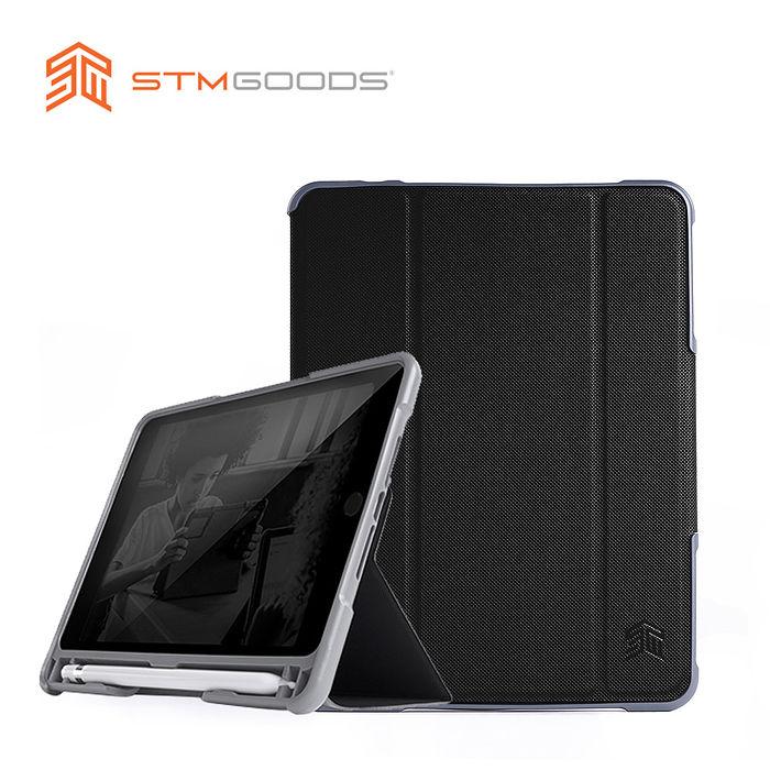 【STM】Dux Plus Duo 系列 2019 iPad Mini 5 / iPad Mini 4 軍規防摔保護殼 內建筆槽 (黑)